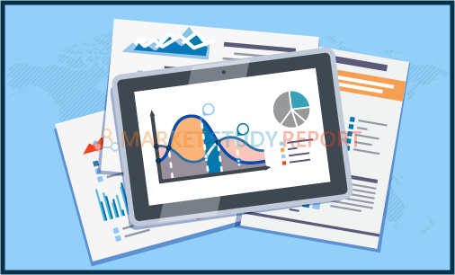 Global   Geology and Mine Planning Software  Market Development and Trends Forecasts Report 2020-2025